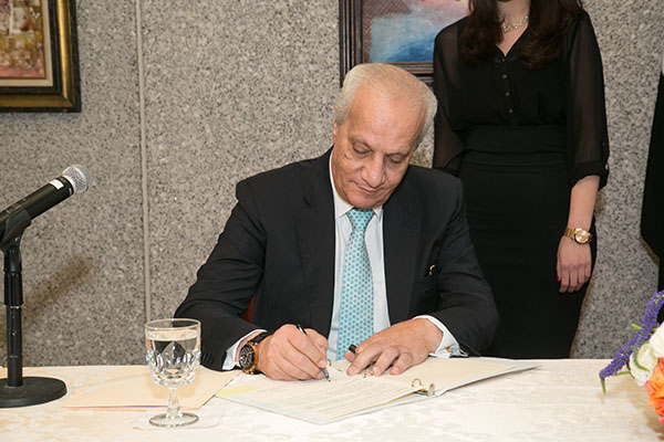 Egypt Ministry & ICPEA MoU Signing – March 11, 2014