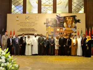 Cairo Conference Group 05 2015
