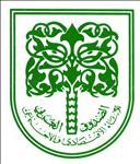 Kuwait Arab Fund