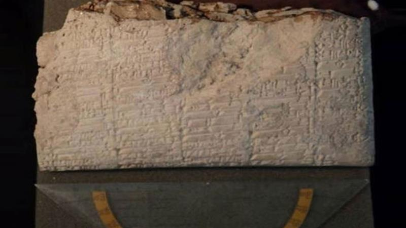 Hobby Lobby exposes UAE-Israel antiquities trade