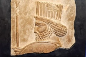 he limestone masterpiece will be returned home to Iran. Credit: Manhattan District Attorney's Office