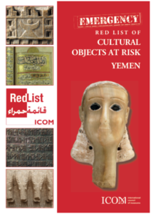 "The International Council of Museums' ""Red List"" for Yemen, published 2018"