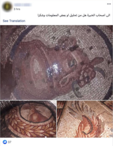 Screenshot of mosaics posted to antiquities trafficking Facebook group.